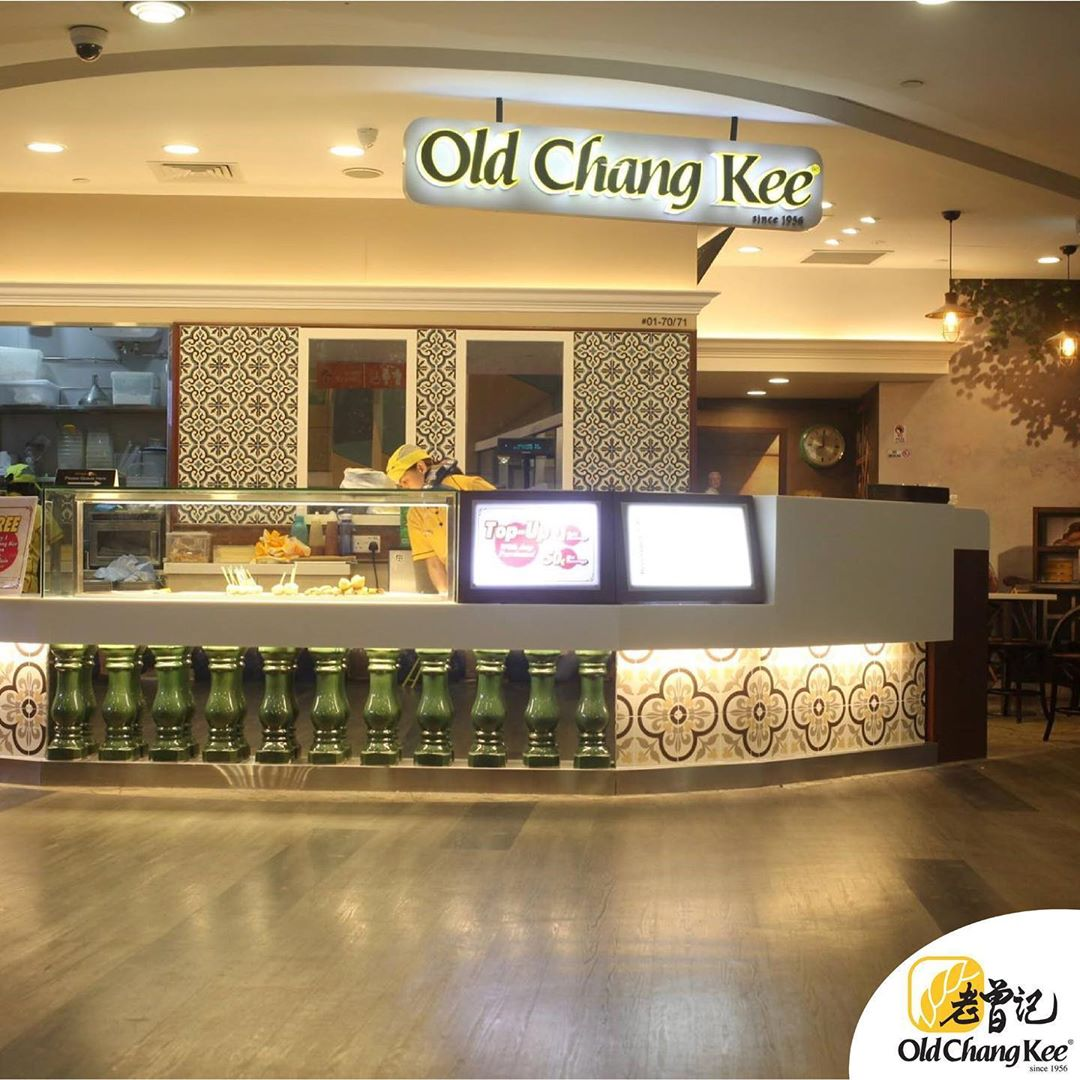 Old Chang Kee Camou Puffs - Store