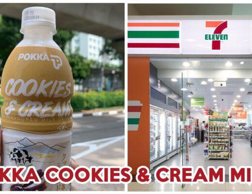 Pokka Cookies Cream Milk - Feature Image