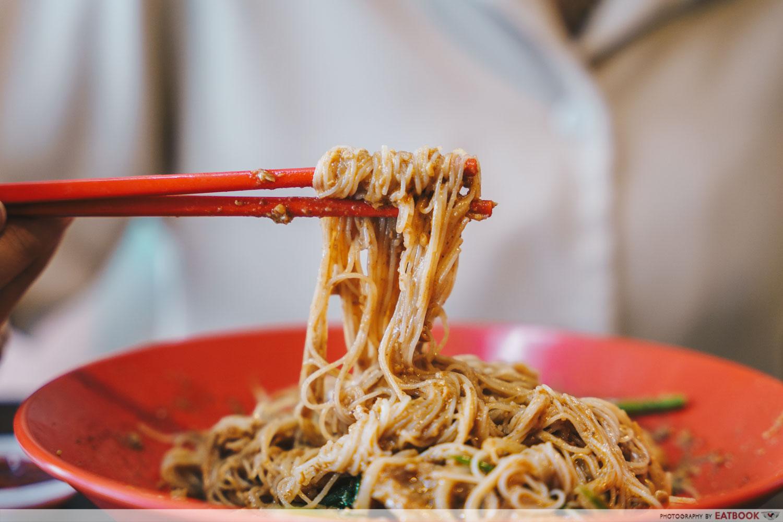 The Noodle House - Beehoon