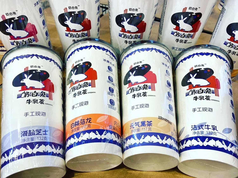 White Rabbit Drink --3