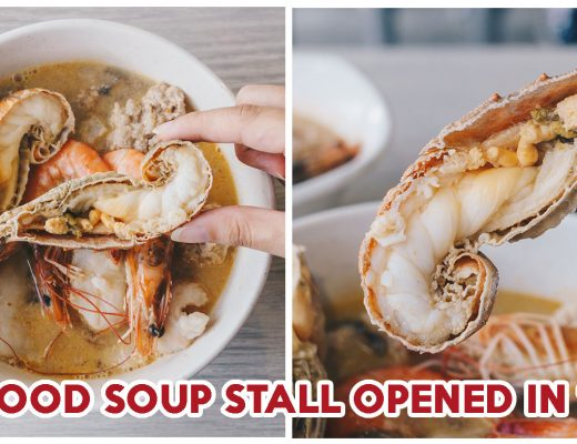 Yan Ji Seafood Soup - Feature Image