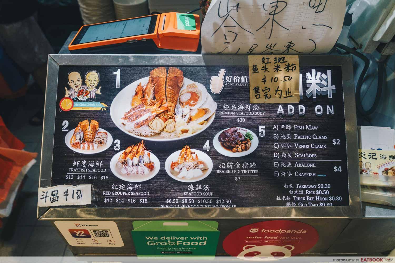 Yan Ji Seafood Soup - Menu