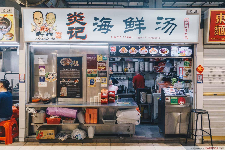 Yan Ji Seafood Soup - Storefront