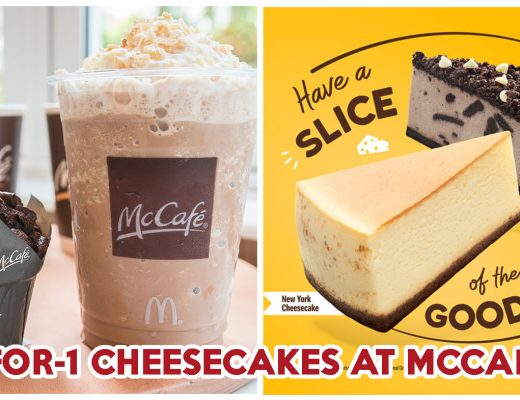 1-for-1 Cheesecake McDonald's - Feature Image