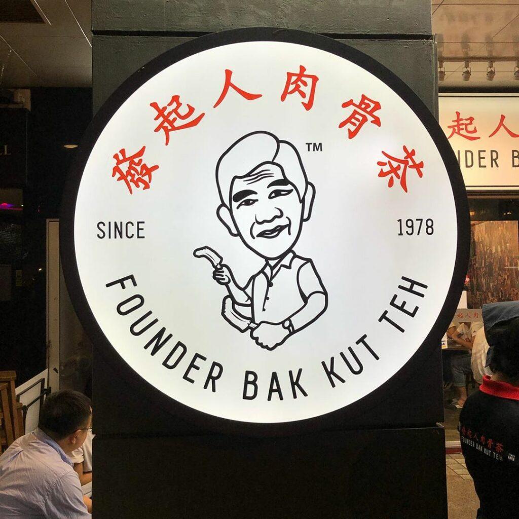 Founder Bak Kut Teh soup logo