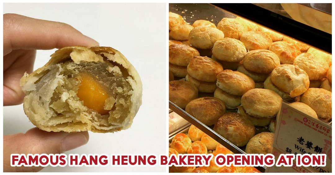 Hang heung bakery - feature image