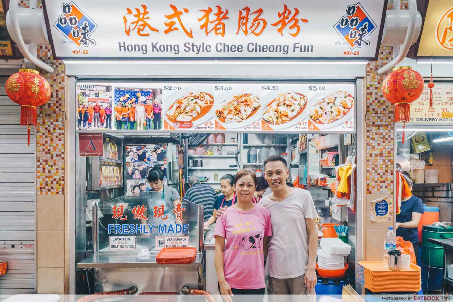 Pin Wei Chee Cheong Fan Review: Third-Generation Hawker Selling Handmade Rice Rolls