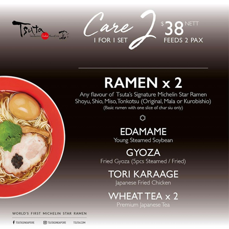 Tsuta 1-For-1 Ramen - Tsuta ramen care sets