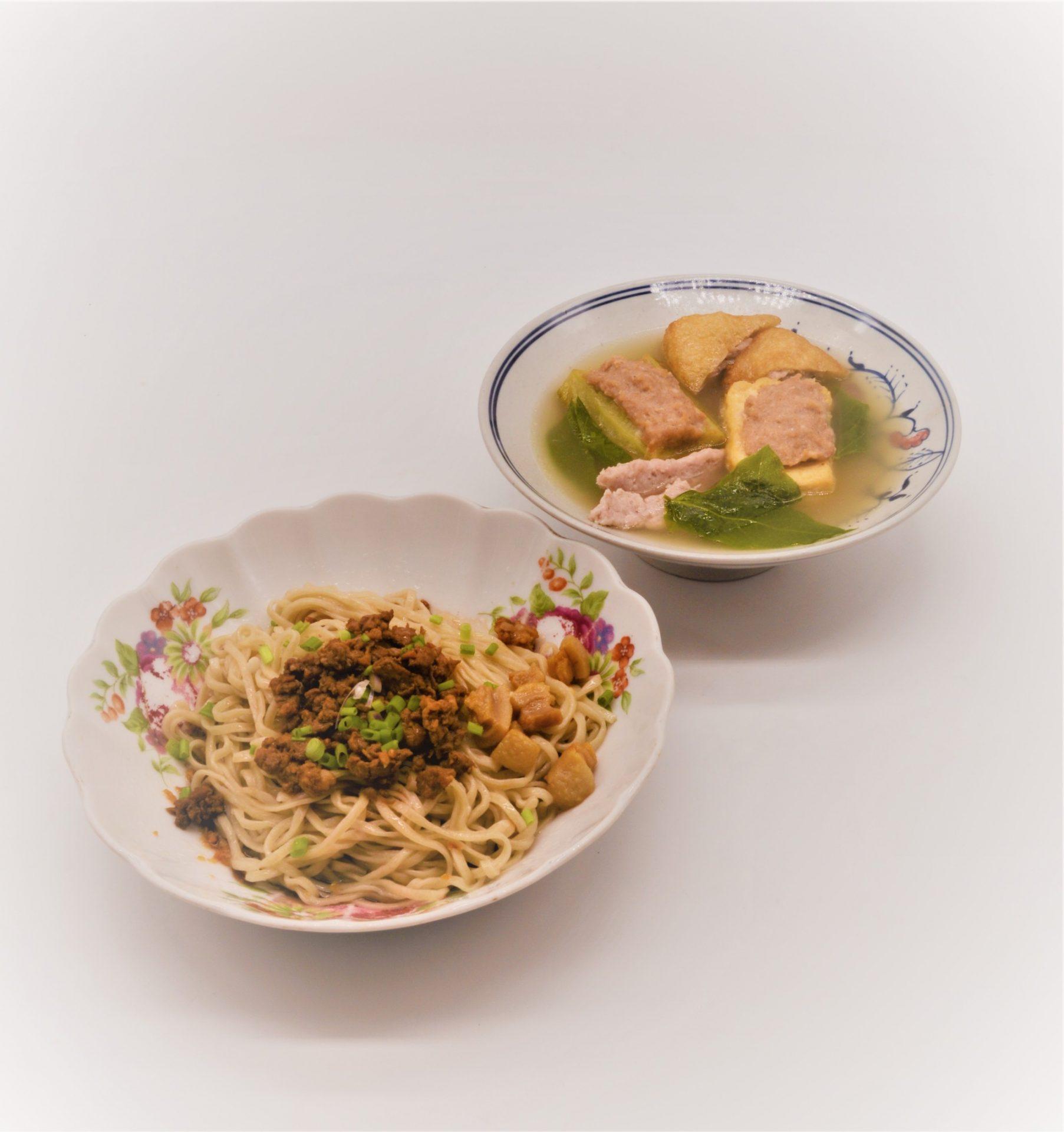 Xin Tekka - Pang's Hakka Noodle
