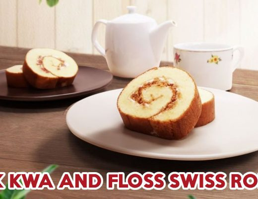 bee cheng hiang swiss rolls - Feature image