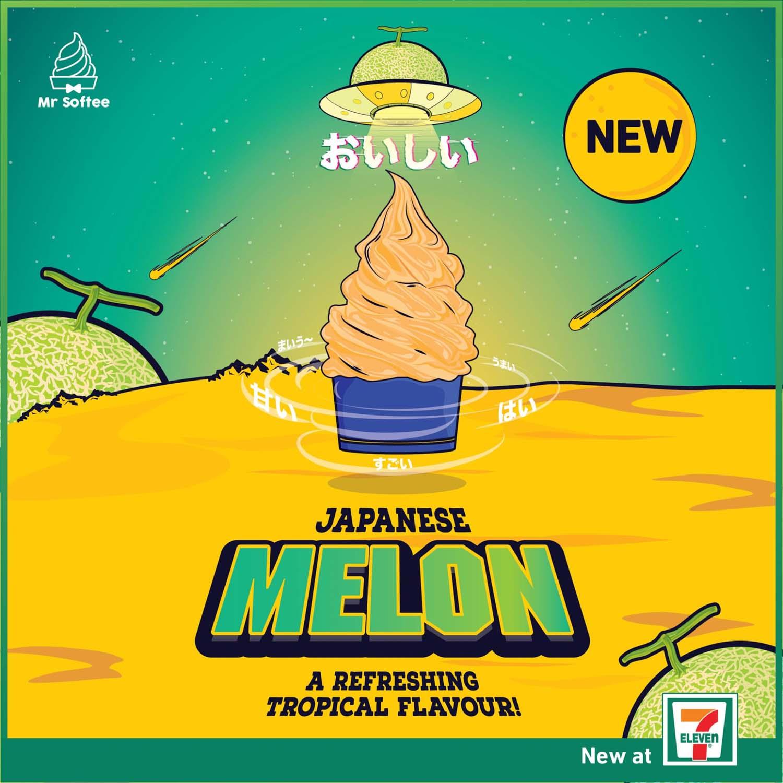free mr softee - melon mr softee