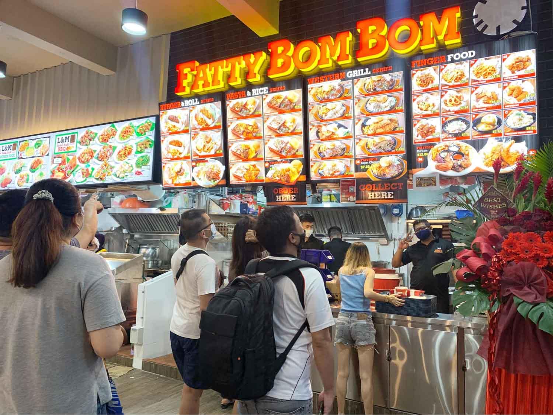 $1 Chicken Rice - fatty bom bom upper changi