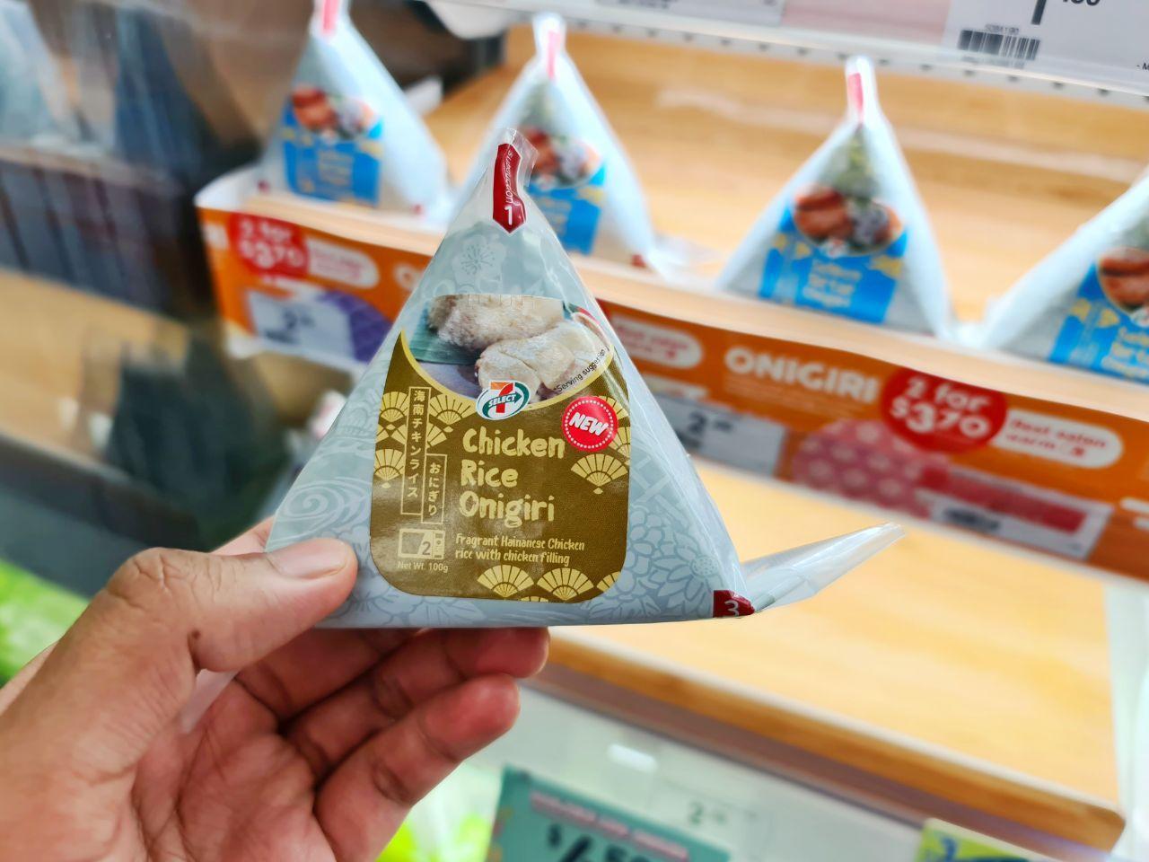 7-Eleven Chicken Rice Onigiri