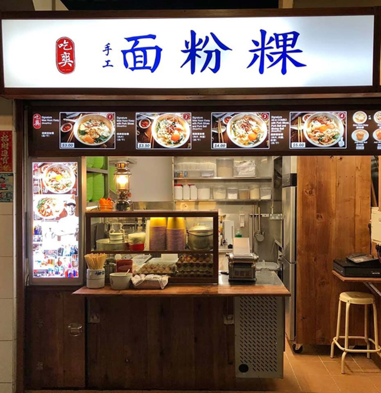 Jiak Song Mee Hoon Kueh - stall