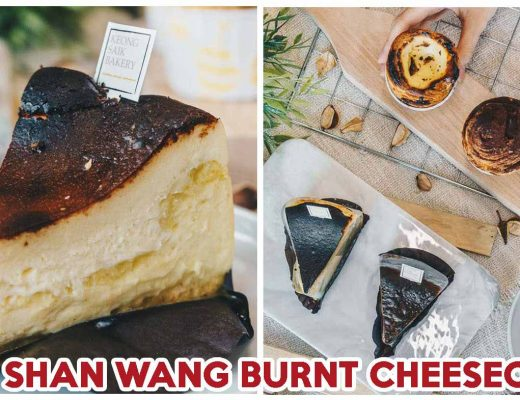 Keong Saik Bakery - feature image