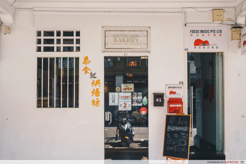 Keong Saik Bakery - storefront