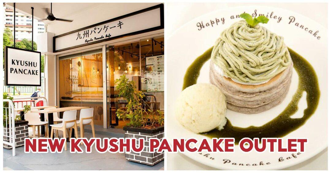 Kyushu Pancake feature image