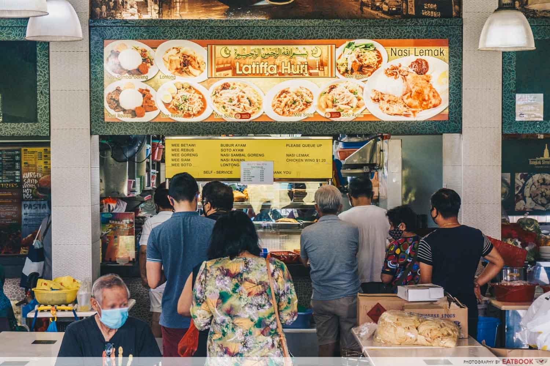 Latiffa Huri - storefront