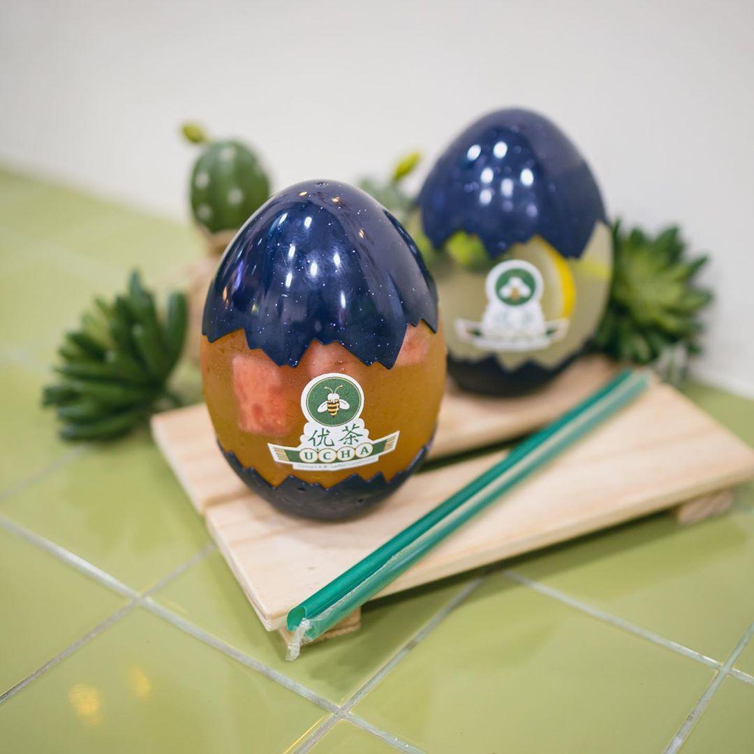 U-Cha Lavender Dinosaur Egg Bubble Tea