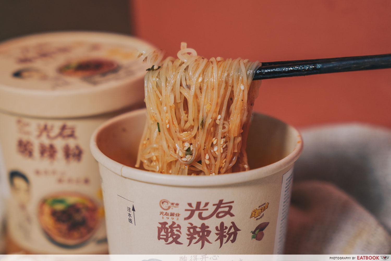 best suan la fen - guang you noodles