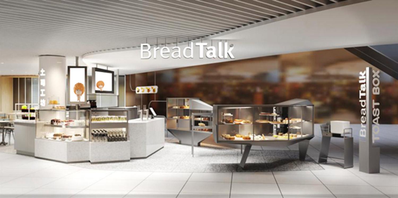 breadtalk wheelock - new concept store