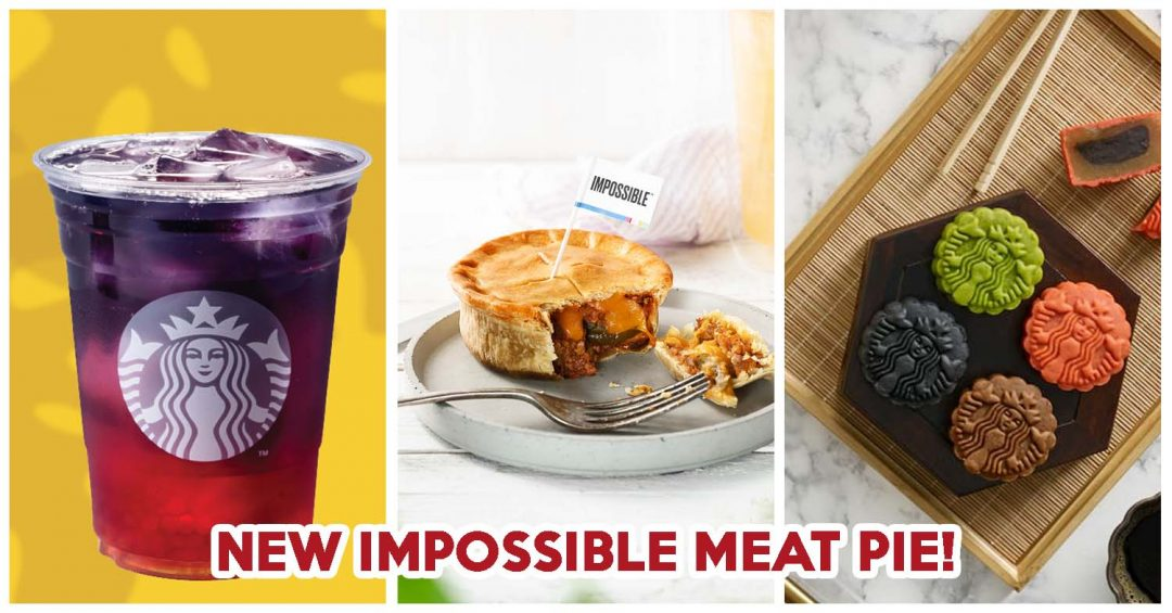 starbucks new drinks impossible pie