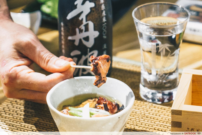 kantsuma sake