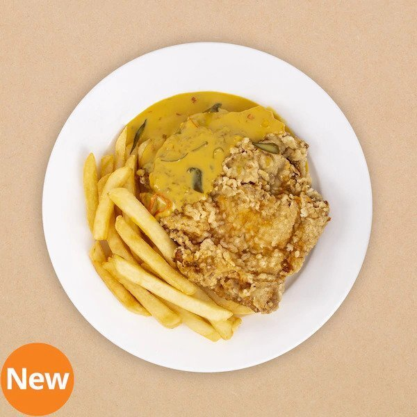 IKEA Breaded Chicken Cutlet with Salted Egg Sauce