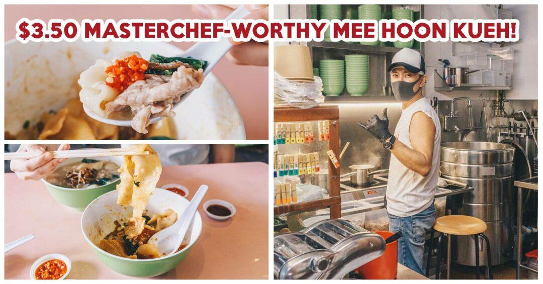 Jiak Song Mee Hoon Kway Feature