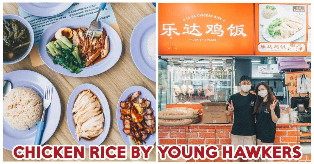 Le Da Chicken Rice - feature image