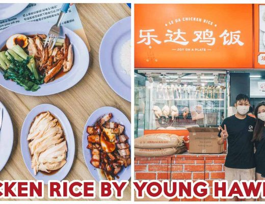 Le Da Chicken Rice - feature image