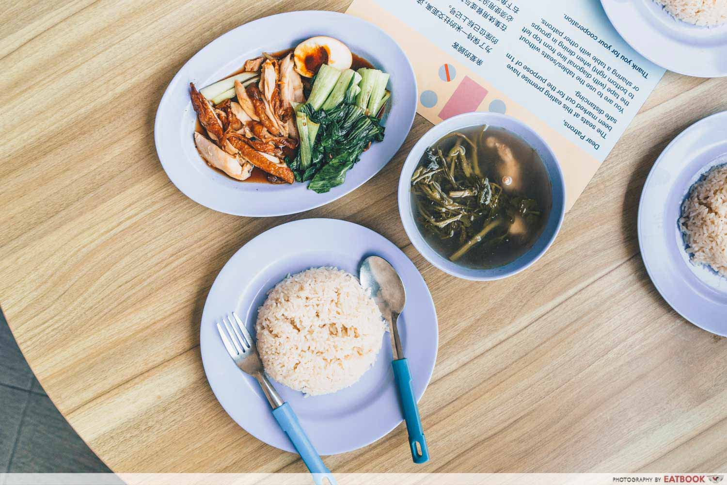 Le Da Chicken Rice - roasted chicken rice set meal