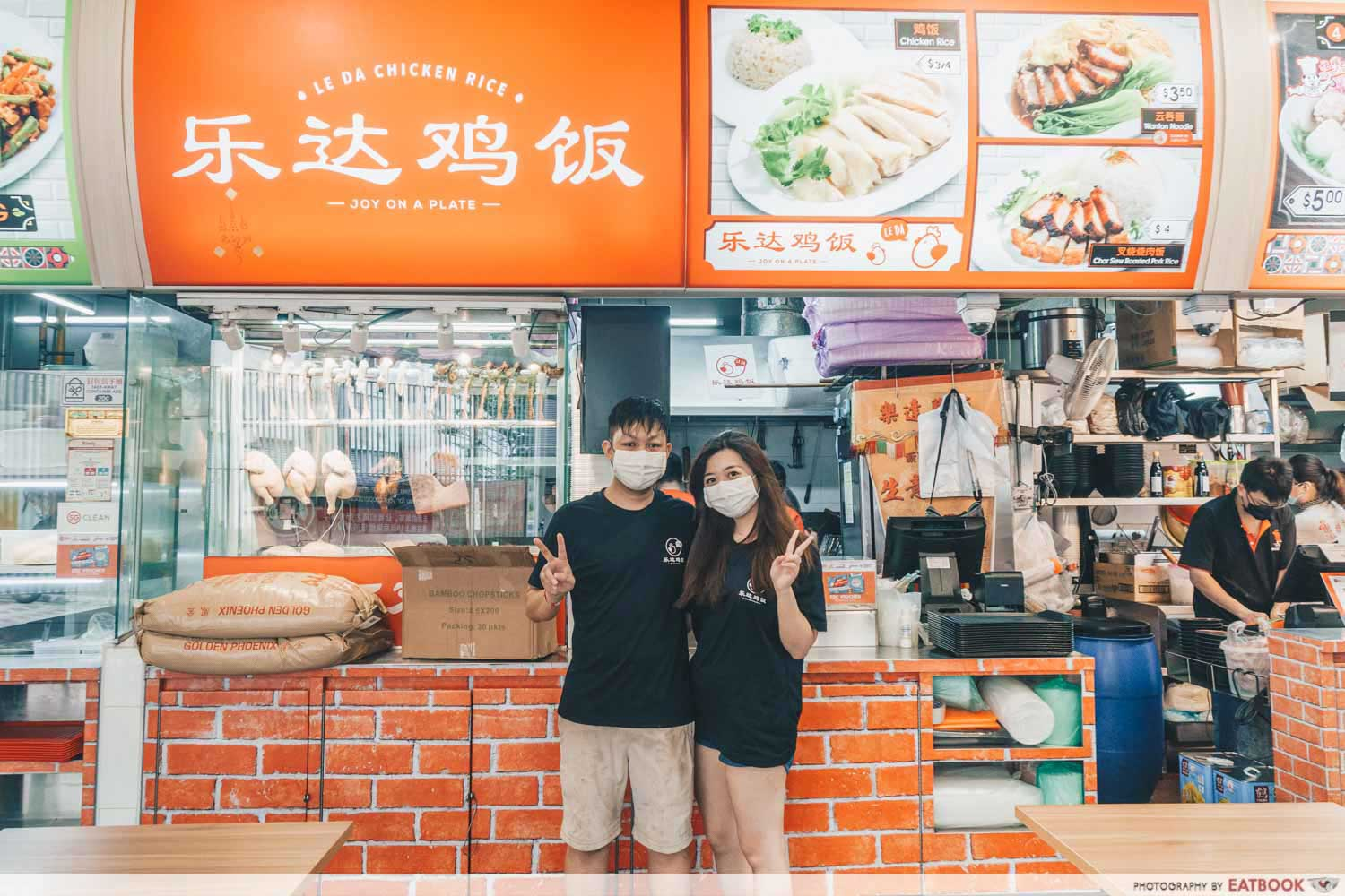 Le Da Chicken Rice - store owners