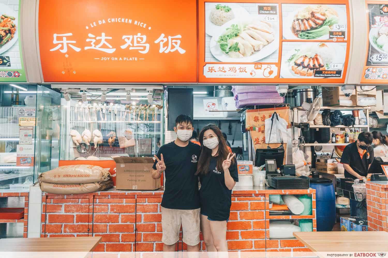 Le Da Chicken Rice - store owners