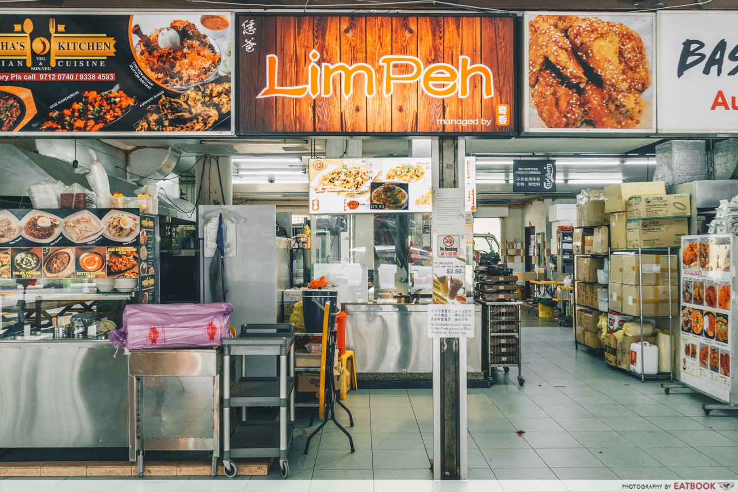 Limpeh - storefront