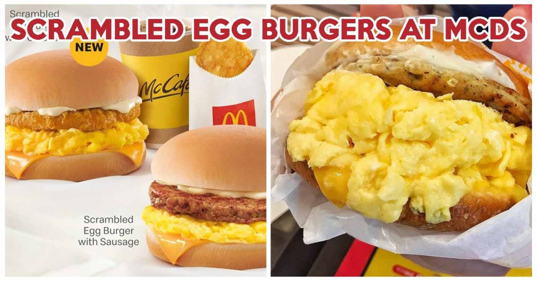 McDonald's Scrambled Egg Burgers