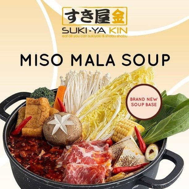Miso Mala Soup