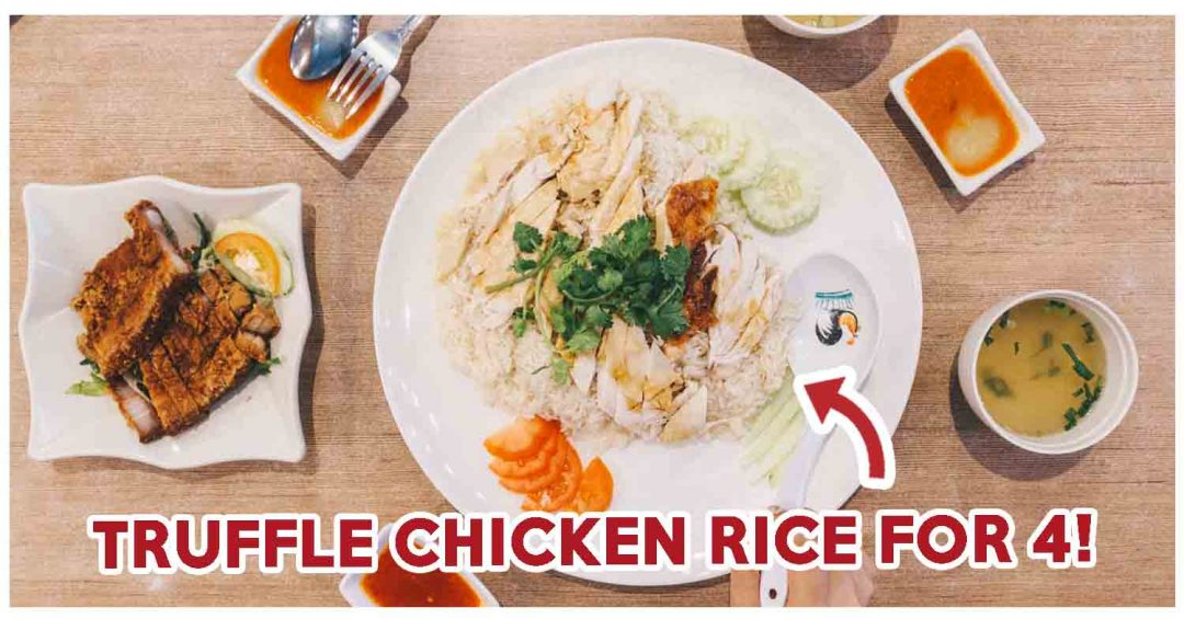 New Teck Kee Chicken Rice - cover