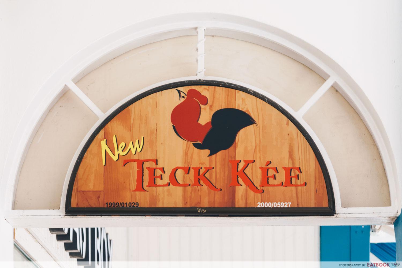New Teck Kee Chicken Rice