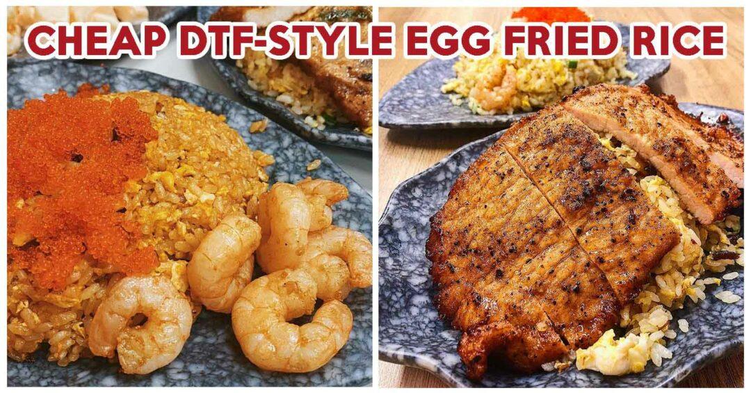 Sengkang King of Fried Rice - feature image