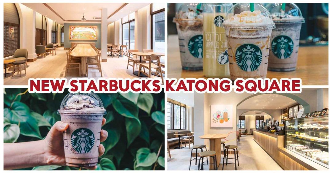 Starbucks Katong Square
