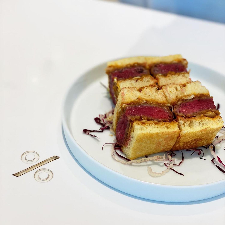 %arabica - chip bee gardens beef katsu sando