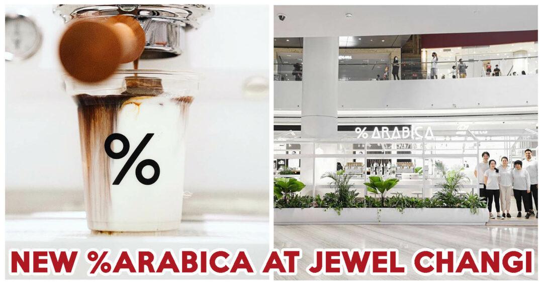%arabica - feature image