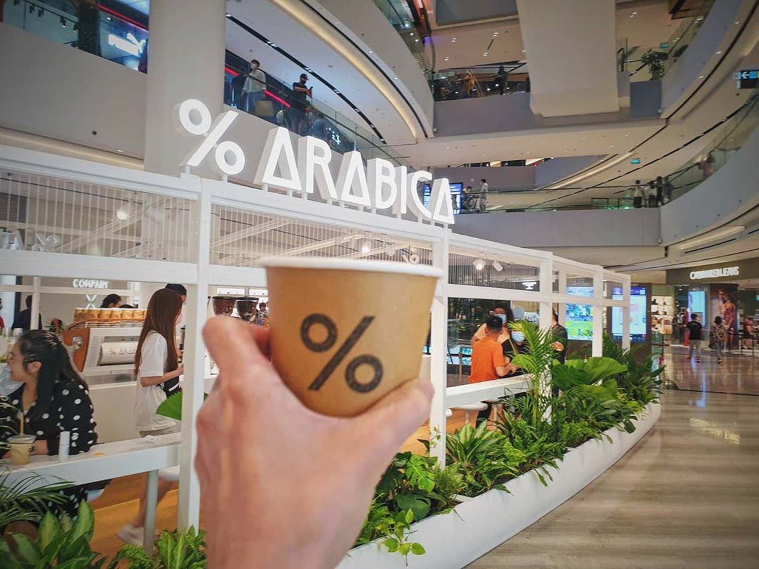 %arabica - jewel outlet coffee
