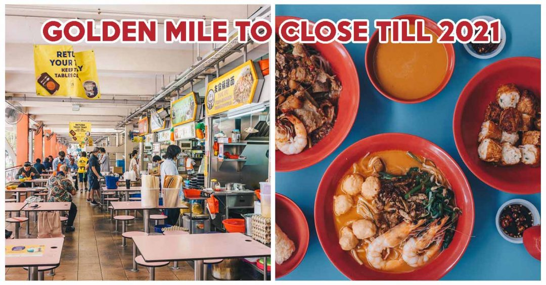 golden mile food centre renovation