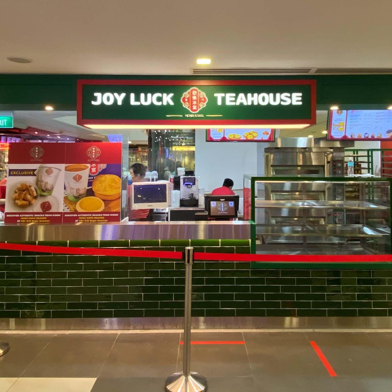 joy luck teahouse bugis - storefront new
