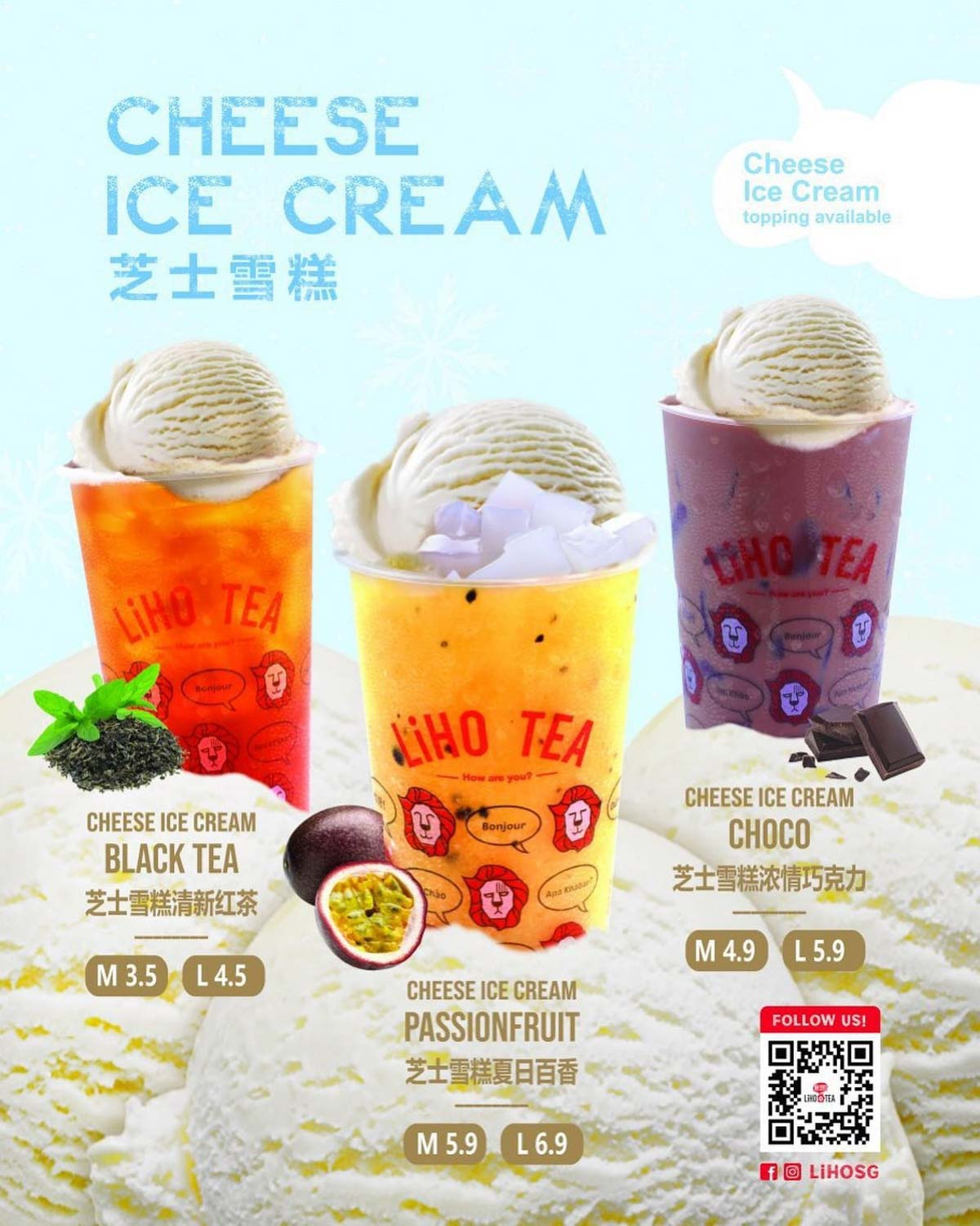 liho cheese ice cream - cheese ice cream series