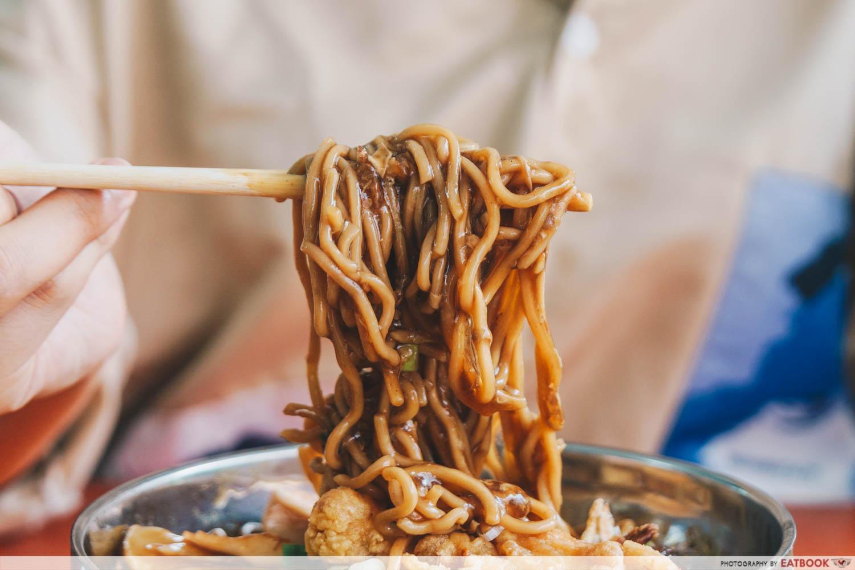 Nine Spices - mee rempah noodles