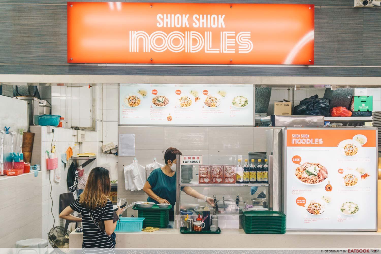 Shiok Shiok Noodles Store