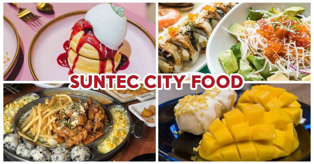 Suntec City Food